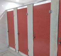 威慑行间隔断厂家 厕所卫生间隔断 厂家定制 品质保证