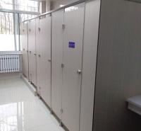 定制卫生间隔断厂家 卫生间隔断价格 厂家直供 济南卫生间隔断