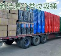 深圳新洁源 660L垃圾桶 环卫垃圾桶 厂家直销