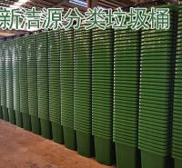 广东省厂商直销质量保障 摇盖垃圾桶 20L 40L 60L加厚带盖