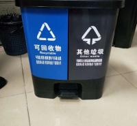 广东新洁源 塑料分类垃圾桶 绿色环保桶 家用垃圾桶