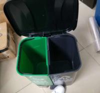 深圳新洁源  环保塑料垃圾桶尺寸多选厂家直销质量保障