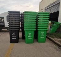 广东厂家直销100L 120L 160L 240L塑料垃圾桶 户外带盖挂车垃圾桶