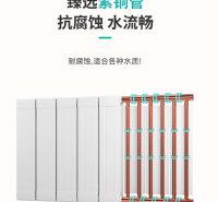 郑州三阳暖气片家用水暖铜铝复合132*60散热器厨房壁挂式集中自采供暖明装
