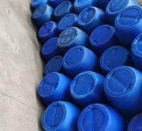 向唐二手125升塑料桶