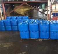 水处理专用消泡剂武汉水处理专用消泡剂科佳产品介绍广东价格合理