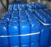水处理专用消泡剂=高效有机硅消泡剂生产厂家科佳工厂批发广东价格合理