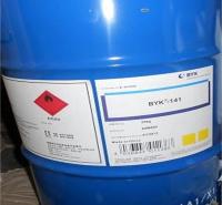 有机硅消泡剂绍兴有机硅消泡剂科佳山东广东价格合理