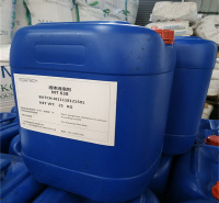 水处理专用消泡剂日照电话科佳好货源好价格广东价格合理