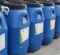消泡剂厂家排名自贡价格科佳性价比高广东价格合理