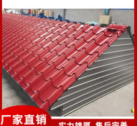 北京屋顶制作公司 厂家直销 价格优惠