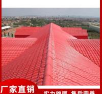 北京屋顶制作公司