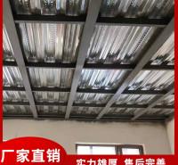 北京阁楼安装制作公司 厂家直销 价格优惠
