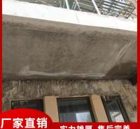 北京混凝土隔层制作公司