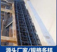 北京现浇混凝土隔层公司