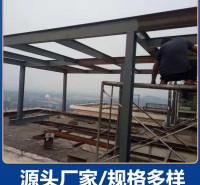 钢结构扩建制作公司