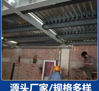 北京钢结构制作公司