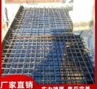 北京混凝土隔层制作公司  混泥土隔层制作价格