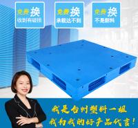 玖塑1210平板双面塑料物流仓库周转塑料托盘