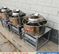 慧采磨粉打浆机 家用打肉丸机 小型家用肉丸机货号H5203