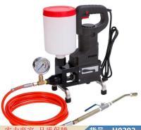 慧采高压灌注堵漏机 堵漏灌浆机 小型高压注浆机货号H0202