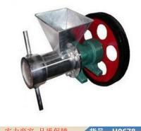 慧采小型面粉膨化机 面粉澎化机 休闲食品膨化机货号H0678