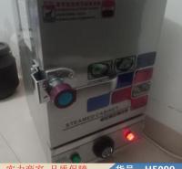 慧采6盘蒸饭车 蒸气蒸饭车 家用蒸饭车货号H5099