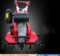 慧采耕地旋耕机 翻地家用耕地旋耕机 柴油小型微耕机货号H8059