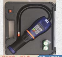 慧采便携式六氟化硫检测仪 泵吸式六氟化硫检测仪 便携式六氟化硫S货号H0251