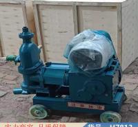 慧采150注浆机 陶瓷用高压注浆机 大型注浆机货号H7813