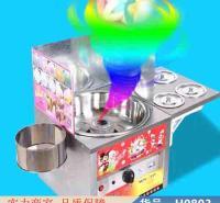 慧采节能棉花糖机 小型棉花糖机器 脚踩棉花糖机货号H0803