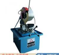 慧采液压切管机 不锈钢切管机 自动无屑切管机货号H0125