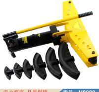 慧采手动液压折弯机 液压半自动弯管机 手动弯管机货号H8088