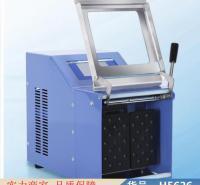 慧采拍打式均质机 立式均质机 粉液混合均质机货号H5626
