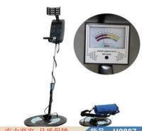 慧采手机金属探测仪 超级金属探测仪 gjt金属探测仪货号H0887