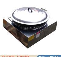 慧采煎包锅生煎锅 商用大型电饼铛 烤烧饼的炉货号H0455