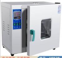 慧采高温高湿烤箱恒温箱 高温高湿测试箱 恒温恒湿机货号H0138