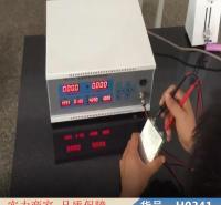 慧采容量测量仪 直流内阻测试仪 方块电阻测试仪货号H0341