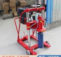 慧采钻孔取芯机 多功能钻孔机 混凝土钻孔机钻孔取样机货号H3260