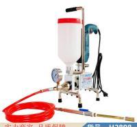 慧采防水注浆机 小型高压注浆机 微型高压注浆机货号H2898