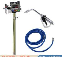 慧采加油机加油 微型汽油加油机 气压机货号H3588