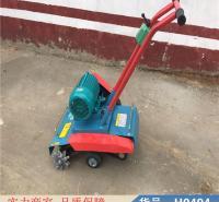 慧采水泥地面清灰机 手推式路面清灰机 砂浆清理机货号H0494