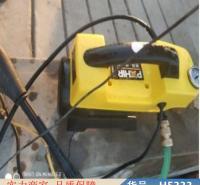 慧采干冰清洗机 地暖清洗机 离子清洗机货号H5333