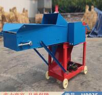慧采电动粉草机自动进料粉草机 秸秆粉碎机 秸秆铡草机柔丝粉碎一体货号H8035