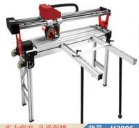 慧采倒角切割机 自动家用瓷砖切割机 小型智能瓷砖切割机货号H2006