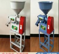 慧采小型家用剥壳机碾米机 大型打米机 新款碾米机货号H0208