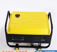 慧采高压水枪清洗机 大型高压洗车机 高压小型洗车机货号H2346