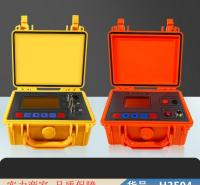 慧采地埋线短路检测仪 查找地埋线断电检测仪 HGX一D地埋线检测货号H3504