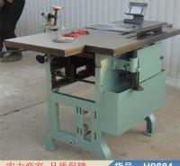 慧采小型木工刨床 木工压刨床 四轴木工四面刨床货号H9884