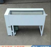 慧采全自动大型电动洗蛋机 商用蛋品清洗机 咸鸭蛋清洗机货号H4700